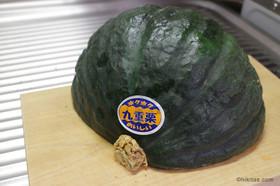 固いかぼちゃを安全に切る方法と下ごしらえ