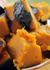 ホクホクかぼちゃの煮物(減塩・減砂糖)