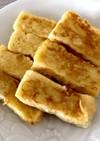 離乳食後期〜粉ミルクでフレンチトースト