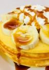 卵たっぷりホットケーキ