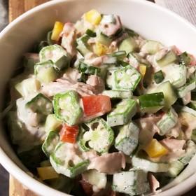 切って混ぜて*オクラとツナの彩りサラダ