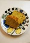 ホエー250cc かぼちゃ ケーキ