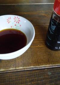 簡単混ぜるだけ!だし醤油とポン酢の作り方
