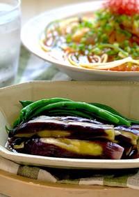 簡単!レンジ蒸し茄子麺つゆ柚子胡椒