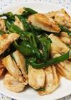 簡単美味!鶏やげん軟骨とピーマンの炒め物
