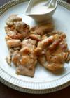 鶏肉の塩焼き~わさびマヨクリームがけ~