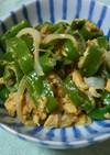 甘長唐辛子と玉ねぎと卵の炒め物