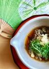 茄子と豚挽き肉【素麺つけ汁】