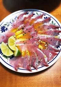 <青魚が美味しい>ヒラマサのカルパッチョ