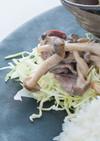猪モモと茸のシーザーサラダ風マリネ