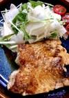モウカザメのムニエル(照り焼きソース)