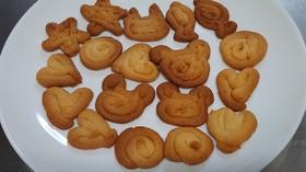 絞りだしクッキー(卵・乳製品なし)