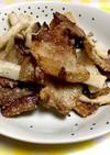 豚バラ長芋エリンギのパルメザンチーズ炒め