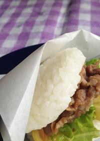 ポリで湯煎 豚丼の具で『ライスバーガー』
