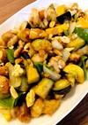 簡単中華風♡夏野菜の鶏ナッツ炒め
