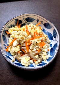 炒り豆腐♡豆腐料理♡簡単♡優しい味