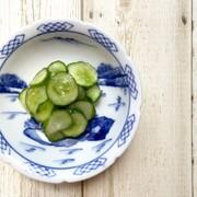 ポリ袋で1分きゅうりの浅漬け〜柚子胡椒味の写真