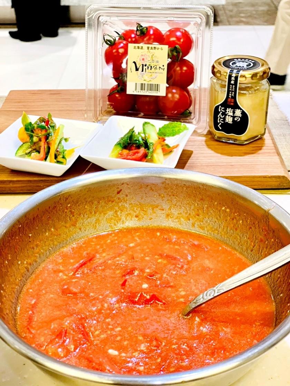 薫の塩麹にんにくとトマトのドレッシング