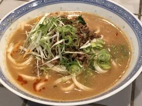 東京で食べた「担々うどん」の再現じゃ〜