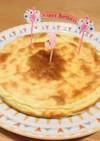 チーズケーキ☆糖質制限☆ダイエットにも☆