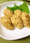 ふわふわ豆腐ナゲット