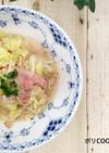 ポリ袋湯煎 キャベツのペペロンチーノ風味