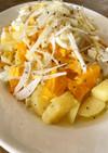 オリーブ農園のオレンジ・ポテトのサラダ