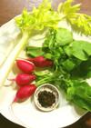 生野菜と完熟梅味噌