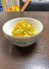 母のレシピ☆シンプル簡単・コールスロー