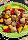 貝柱の旨味が絶品!夏野菜の焼きマリネ♪