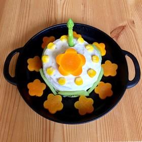 1歳のお誕生日に 離乳食バースデーケーキ