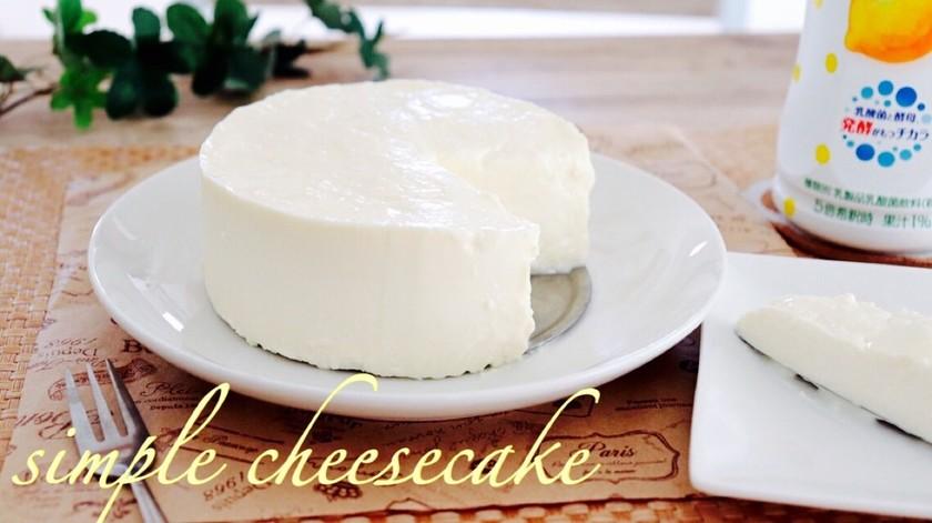 材料2つで簡単過ぎるチーズケーキ