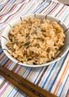 料理人が作る簡単山菜炊き込みご飯