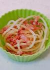 お弁当に、レンジで簡単、ベーコンパスタ