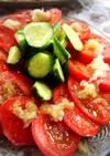 トマトと胡瓜のみぞれサラダ