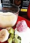 クリームチーズdeアーモンドミルクプリン