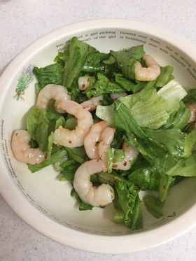 レタスとむき海老のマスタードサラダ