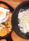 簡単・鉄板ビビンバと大根サラダ