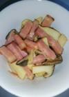 エリンギと厚切りベーコンのバター醤油炒め
