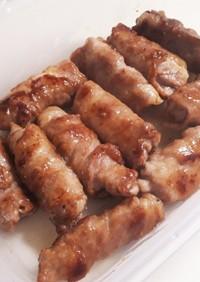 お弁当に☆セロリの豚肉巻き 柚子胡椒風味