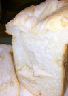 ささかまぼこと酒かすの食パン