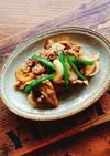 ご飯がススム❤️豚肉と野菜のカレー炒め