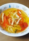 夏バテ防止に♪夏野菜酸辛スープ