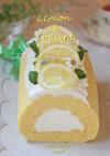 お色可愛いレモンヨーグルトのロールケーキ