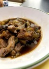 砂肝漬けとナスの炒め物