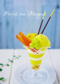 マンゴーのパフェ