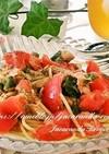 トマトと大葉の柚子胡椒香る☆冷製パスタ