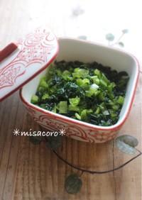 m小松菜の漬物