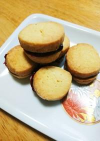 アイスボックスジャムサンドクッキー