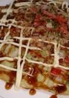 納豆~お好み焼き